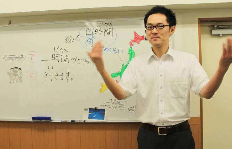Chương trình Tiềng Nhật giao tiếp